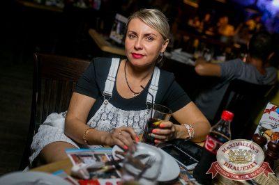 «Дыхание ночи»: Dj Antonio (Москва), 22 июля 2016 - Ресторан «Максимилианс» Новосибирск - 21
