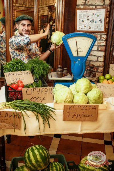 День Торговли, 23 июля 2016 - Ресторан «Максимилианс» Новосибирск - 01