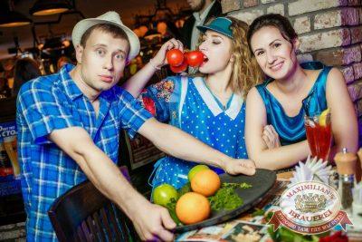 День Торговли, 23 июля 2016 - Ресторан «Максимилианс» Новосибирск - 07