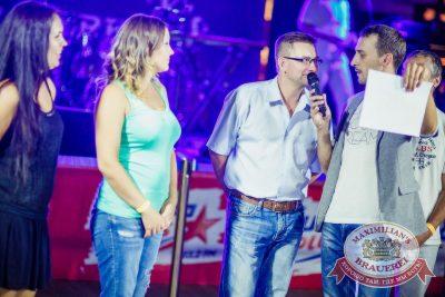 День Торговли, 23 июля 2016 - Ресторан «Максимилианс» Новосибирск - 12