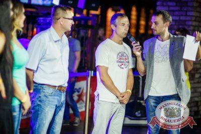 День Торговли, 23 июля 2016 - Ресторан «Максимилианс» Новосибирск - 13