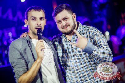 День Торговли, 23 июля 2016 - Ресторан «Максимилианс» Новосибирск - 15
