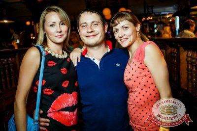 День Торговли, 23 июля 2016 - Ресторан «Максимилианс» Новосибирск - 24