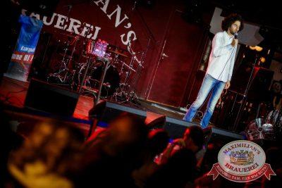StandUp: Комиссаренко и Романов, 28 июля 2016 - Ресторан «Максимилианс» Новосибирск - 03