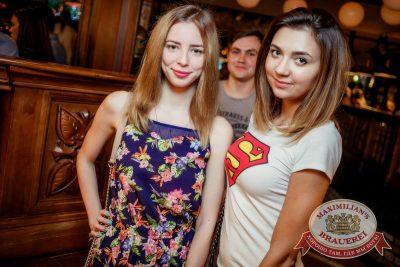 StandUp: Комиссаренко и Романов, 28 июля 2016 - Ресторан «Максимилианс» Новосибирск - 08