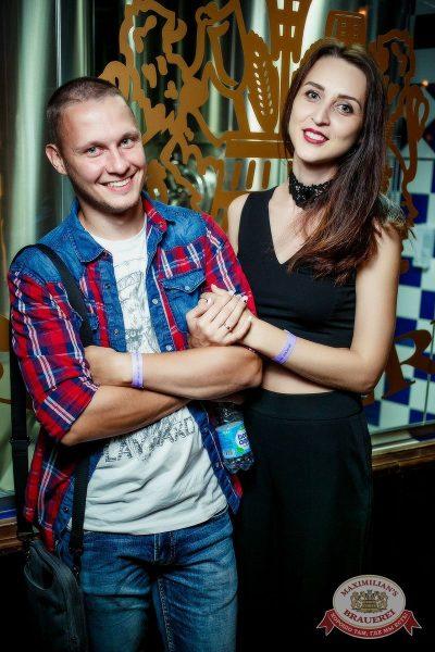 StandUp: Комиссаренко и Романов, 28 июля 2016 - Ресторан «Максимилианс» Новосибирск - 13