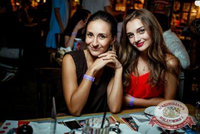 StandUp: Комиссаренко и Романов, 28 июля 2016 - Ресторан «Максимилианс» Новосибирск - 15