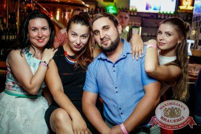 StandUp: Комиссаренко и Романов, 28 июля 2016 - Ресторан «Максимилианс» Новосибирск - 16