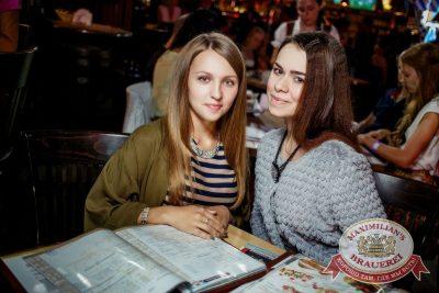 StandUp: Комиссаренко и Романов, 28 июля 2016 - Ресторан «Максимилианс» Новосибирск - 18