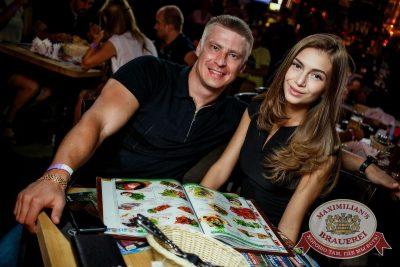 StandUp: Комиссаренко и Романов, 28 июля 2016 - Ресторан «Максимилианс» Новосибирск - 19