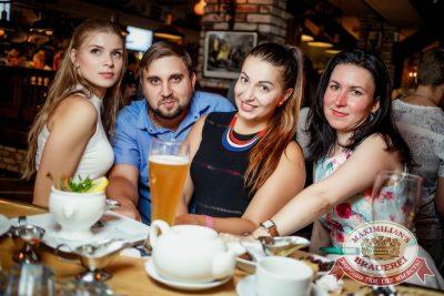StandUp: Комиссаренко и Романов, 28 июля 2016 - Ресторан «Максимилианс» Новосибирск - 21