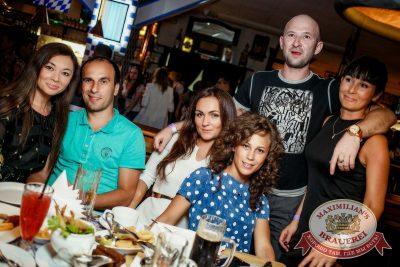 StandUp: Комиссаренко и Романов, 28 июля 2016 - Ресторан «Максимилианс» Новосибирск - 23