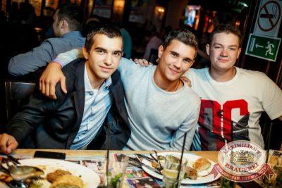 StandUp: Комиссаренко и Романов, 28 июля 2016 - Ресторан «Максимилианс» Новосибирск - 25