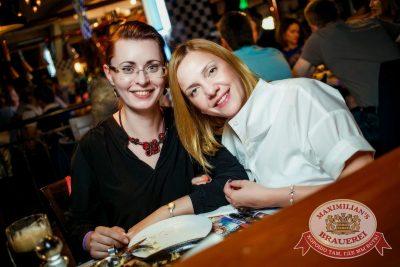 StandUp: Комиссаренко и Романов, 28 июля 2016 - Ресторан «Максимилианс» Новосибирск - 26