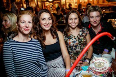 StandUp: Комиссаренко и Романов, 28 июля 2016 - Ресторан «Максимилианс» Новосибирск - 27
