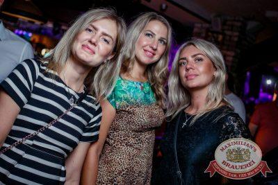 «Дыхание ночи»: Охотники за привидениями, 29 июля 2016 - Ресторан «Максимилианс» Новосибирск - 04
