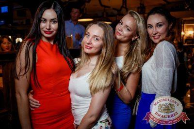 «Дыхание ночи»: Охотники за привидениями, 29 июля 2016 - Ресторан «Максимилианс» Новосибирск - 07