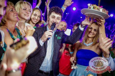 День именинника, 30 июля 2016 - Ресторан «Максимилианс» Новосибирск - 02