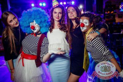 День именинника, 30 июля 2016 - Ресторан «Максимилианс» Новосибирск - 08