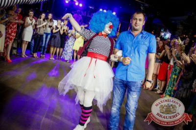 День именинника, 30 июля 2016 - Ресторан «Максимилианс» Новосибирск - 10