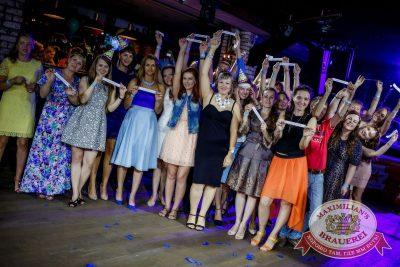 День именинника, 30 июля 2016 - Ресторан «Максимилианс» Новосибирск - 13