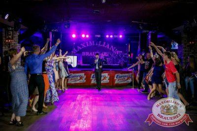 День именинника, 30 июля 2016 - Ресторан «Максимилианс» Новосибирск - 14