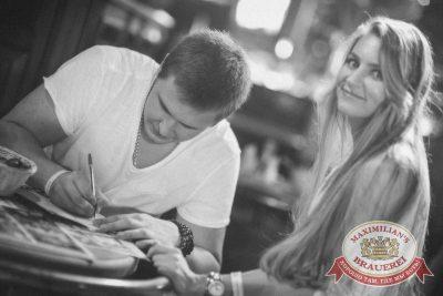 День именинника, 30 июля 2016 - Ресторан «Максимилианс» Новосибирск - 16