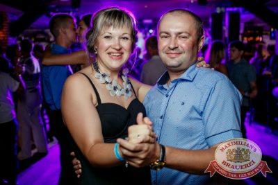 День именинника, 30 июля 2016 - Ресторан «Максимилианс» Новосибирск - 21