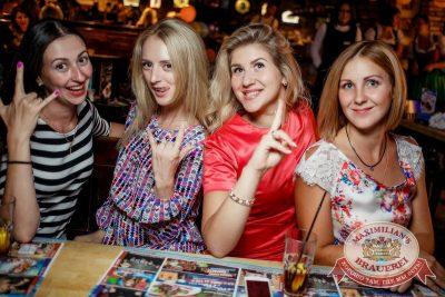 День именинника, 30 июля 2016 - Ресторан «Максимилианс» Новосибирск - 24