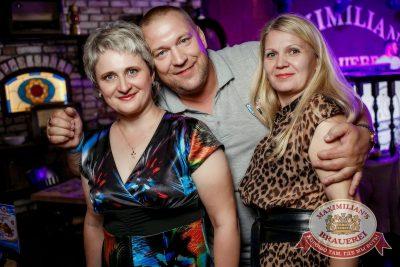 День именинника, 30 июля 2016 - Ресторан «Максимилианс» Новосибирск - 25