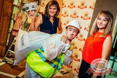 День строителя, 12 августа 2016 - Ресторан «Максимилианс» Новосибирск - 05