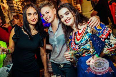 День строителя, 12 августа 2016 - Ресторан «Максимилианс» Новосибирск - 06