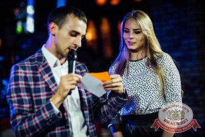 День строителя, 12 августа 2016 - Ресторан «Максимилианс» Новосибирск - 13