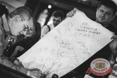 День строителя, 12 августа 2016 - Ресторан «Максимилианс» Новосибирск - 23