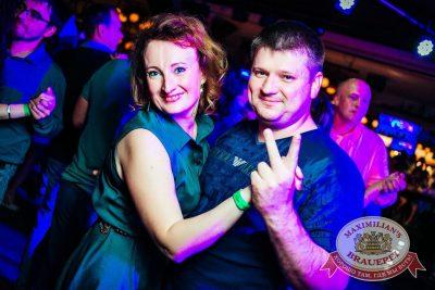 День строителя, 12 августа 2016 - Ресторан «Максимилианс» Новосибирск - 27