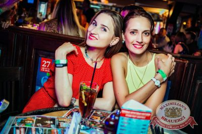 День строителя, 12 августа 2016 - Ресторан «Максимилианс» Новосибирск - 30