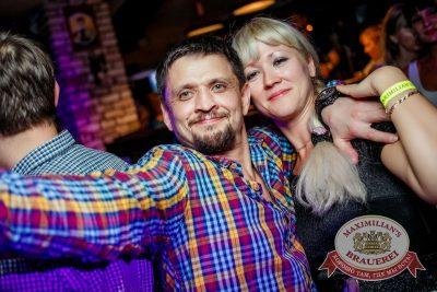 «Дыхание ночи»: Dj Ed (Москва), 26 августа 2016 - Ресторан «Максимилианс» Новосибирск - 16