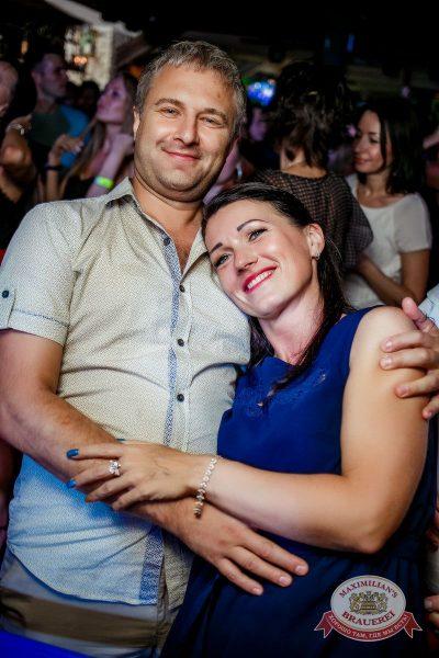 «Дыхание ночи»: Dj Ed (Москва), 26 августа 2016 - Ресторан «Максимилианс» Новосибирск - 17
