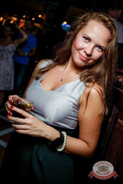 «Дыхание ночи»: Dj Ed (Москва), 26 августа 2016 - Ресторан «Максимилианс» Новосибирск - 28