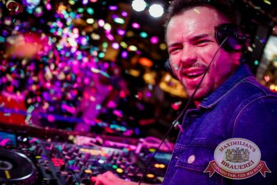 «Дыхание ночи»: DJ Haipa (Москва), 9 сентября 2016 - Ресторан «Максимилианс» Новосибирск - 01