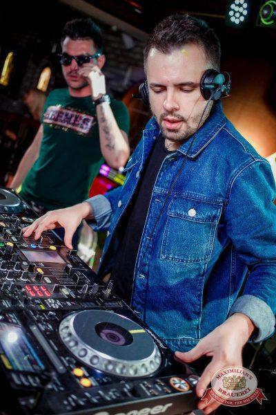 «Дыхание ночи»: DJ Haipa (Москва), 9 сентября 2016 - Ресторан «Максимилианс» Новосибирск - 02