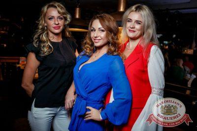 «Дыхание ночи»: DJ Haipa (Москва), 9 сентября 2016 - Ресторан «Максимилианс» Новосибирск - 05