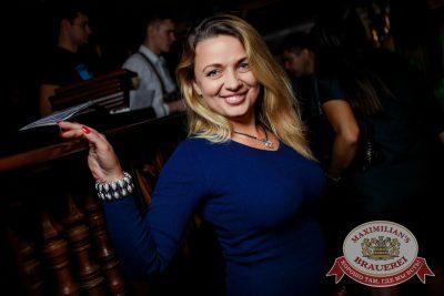 «Дыхание ночи»: DJ Haipa (Москва), 9 сентября 2016 - Ресторан «Максимилианс» Новосибирск - 06