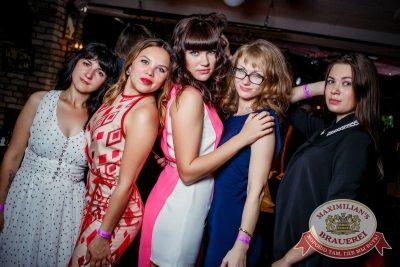«Дыхание ночи»: DJ Haipa (Москва), 9 сентября 2016 - Ресторан «Максимилианс» Новосибирск - 08
