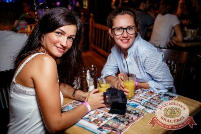«Дыхание ночи»: DJ Haipa (Москва), 9 сентября 2016 - Ресторан «Максимилианс» Новосибирск - 19