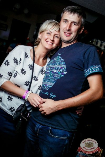 «Дыхание ночи»: DJ Haipa (Москва), 9 сентября 2016 - Ресторан «Максимилианс» Новосибирск - 21