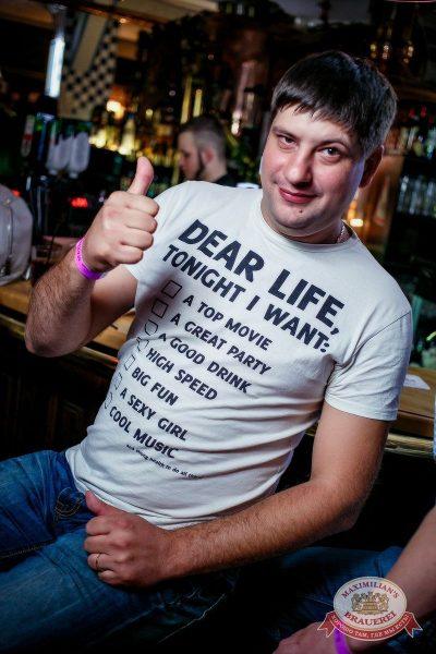 «Дыхание ночи»: DJ Haipa (Москва), 9 сентября 2016 - Ресторан «Максимилианс» Новосибирск - 22
