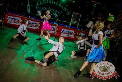 «Октоберфест-2016»: Открытие. Выбор пивной столицы, 16 сентября 2016 - Ресторан «Максимилианс» Новосибирск - 06