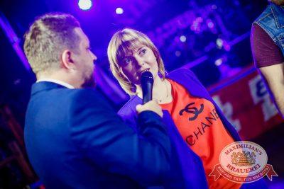 «Октоберфест-2016»: Открытие. Выбор пивной столицы, 16 сентября 2016 - Ресторан «Максимилианс» Новосибирск - 09