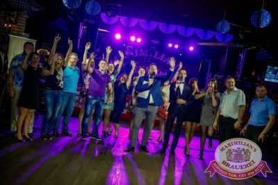«Октоберфест-2016»: Открытие. Выбор пивной столицы, 16 сентября 2016 - Ресторан «Максимилианс» Новосибирск - 13